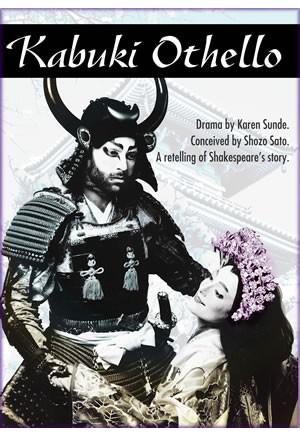 Kabuki Othello