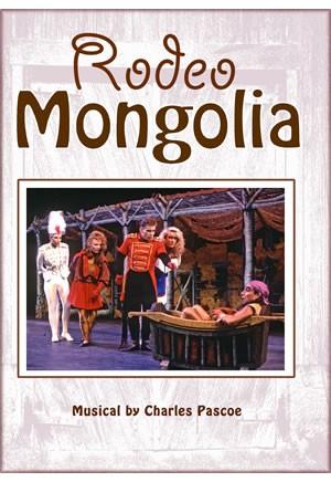 Rodeo Mongolia