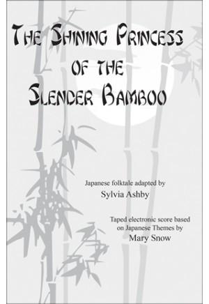 The Shining Princess of the Slender Bamboo