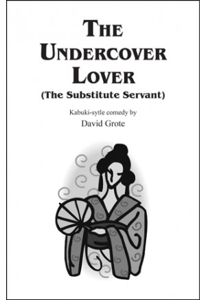 The Undercover Lover (The Substitute Servant)