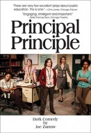 Principal Principle